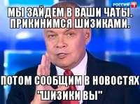 memchik.rusovdenienedumayu1578819533.jpg