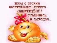 Улыбнись.png