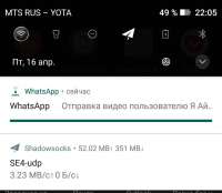 signal-2021-04-16-220634.jpeg