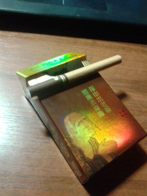 Заказать чайные сигареты iqos бездымные сигареты купить