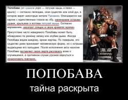 polnie-negrityanki-foto-blog-onanista-devushki-lesbiyanki-v-chulkah-i-kolgotki
