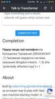 Screenshot2019-11-25-23-42-17-166com.mishiranu.dashchan.png