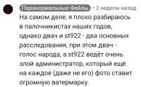 IMG20200124131143.jpg