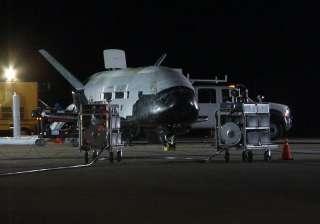 X-37В
