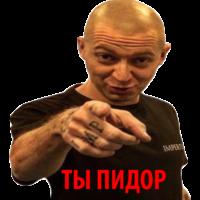 Суки русские хуесоски воровские, парень трахает худенькую девушку видео
