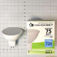 01623-nanosvet-l187-le-mr16a-8-gu53-840.jpg