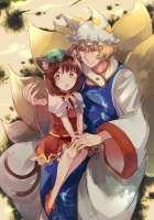 chen and yakumo ran (touhou) drawn by neko ni chikyuu - Dan[...].png