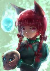 Orin.png
