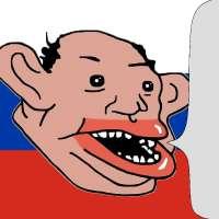 Русская минометчица или минетчица