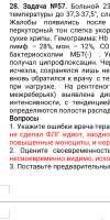Screenshot20200123-015337.png