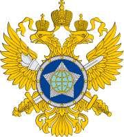 180px-EmblemoftheForeignIntelligenceServiceofRussia.svg.png