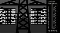 Комплексные числа - Неизбежность (русский клип) [Low, 460x3[...].webm