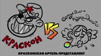 Моя оборона (kraskon edition).mp4