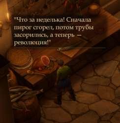 vg/ - Изометрические RPG vol 159