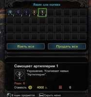 Деньги в долг на карточку быстро в беларуси онлайн