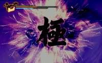 YakuzaKiwami20200118185714658.jpg