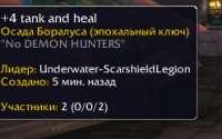 World Of Warcraft - Retail Screenshot 2020.02.13 - 00.21.04[...].png
