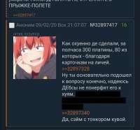 Screenshot20200214183458.jpg