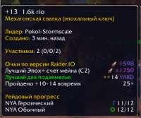 World Of Warcraft - Retail Screenshot 2020.03.24 - 11.29.00[...].png