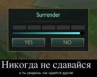 сур.png