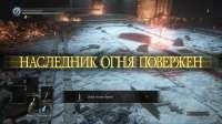 Dark Souls III Screenshot 2020.05.09 - 11.12.13.89.png