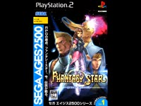 Phantasy Star Generation 1 (PS2) OST - Dungeon 1.mp4