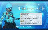 Screenshot20200507-122315FateGO.jpg