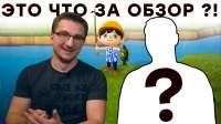 Animal-Crossing-NH-iXBT-Review-Logo.jpg