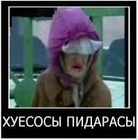 Babkaa.jpg