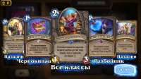 Screenshot2020-08-01-11-32-12-383com.blizzard.wtcg.hearthst[...].jpg