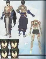 shinjuku assassin8.jpg