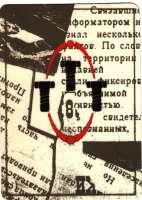 Perev.jpg