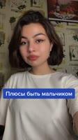 video2021-02-2213-38-18.mp4