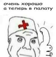 ВПАЛАТУ.jpg