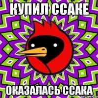 omskaya-ptica30693170orig.jpg