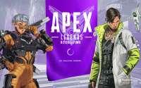 Apex Legends Screenshot 2021.05.05 - 16.55.42.63.png