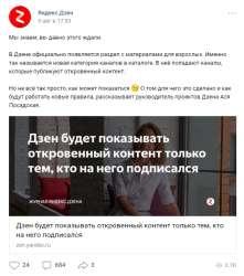 Яндекс поцаны ебут друг друга